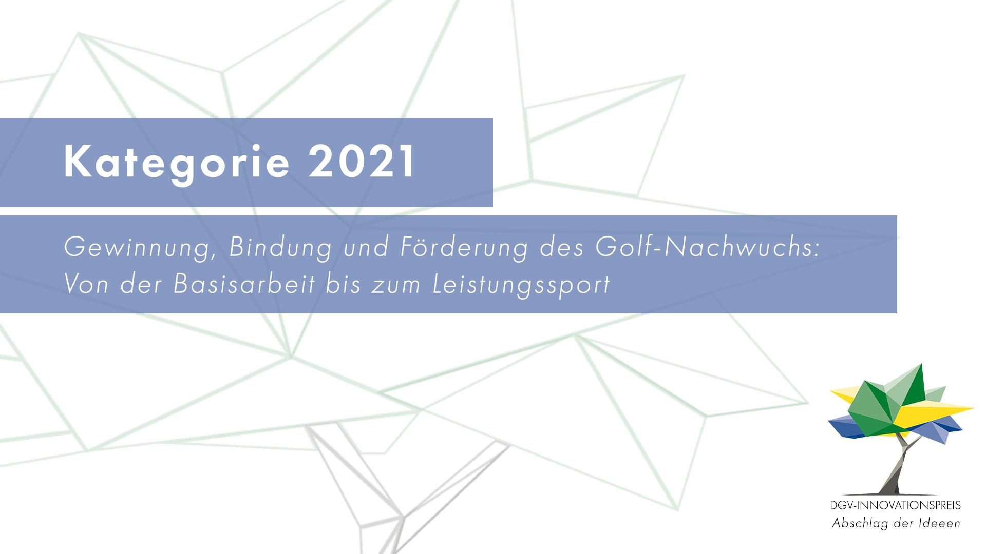 DGV-Innovationspreis prämiert 2021 Aktionen und Projekte zur Nachwuchsgewinnung
